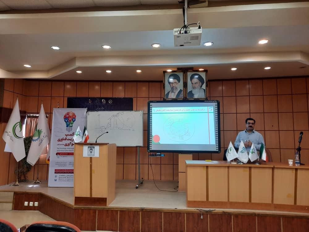 بوتکمپ مدیریت فناوری و نوآوری گیلان با کارگزاری صندوق پژوهش و فناوری گیلان برگزار شد.